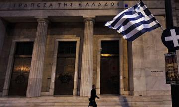 Ομόλογα των Τραπεζών: Γι' αυτό το έγκλημα κατά της χώρας, θα τιμωρηθεί κάποιος;