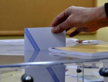 Οι Έλληνες Φορολογούμενοι δεν θα συμμετάσχουν στις εκλογές της 25ης Ιανουαρίου