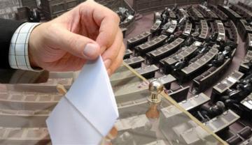 """Γιατί οι """"Έλληνες Φορολογούμενοι"""" δεν θα συμμετάσχουν στις εκλογές"""