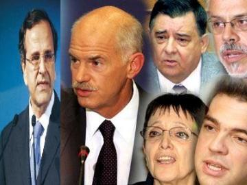 Το θλιβερό πολιτικό σύστημα, γίνεται θύμα της νοοτροπίας που το ίδιο καλλιέργησε...